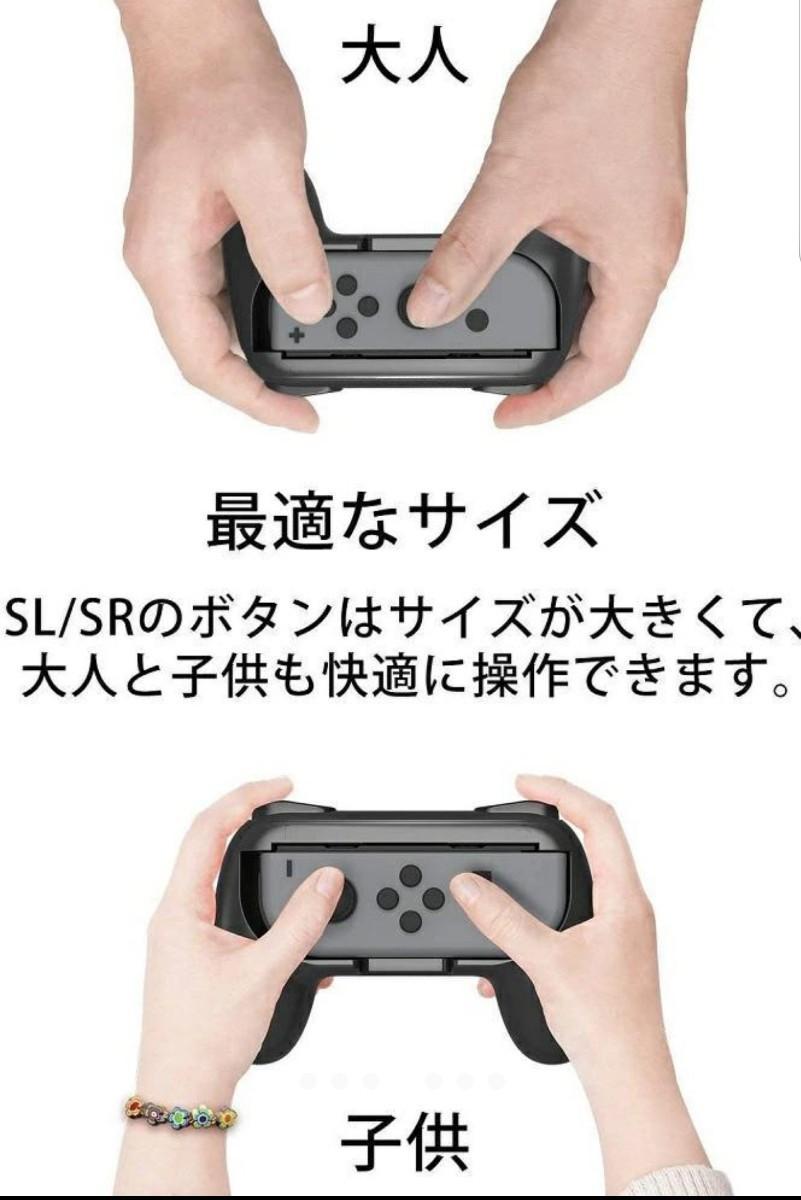 ジョイコン グリップ joycon スイッチ 任天堂 switch コントローラ