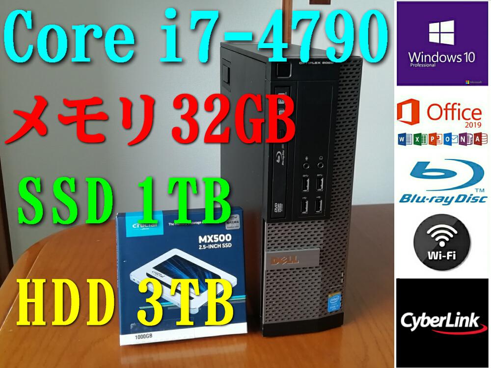 超ハイスペック!Core i7-4790 最大4.00GHz×8 メモリ32GB 新品SSD1TB 無線LAN Win10Pro Office2019 領収書可