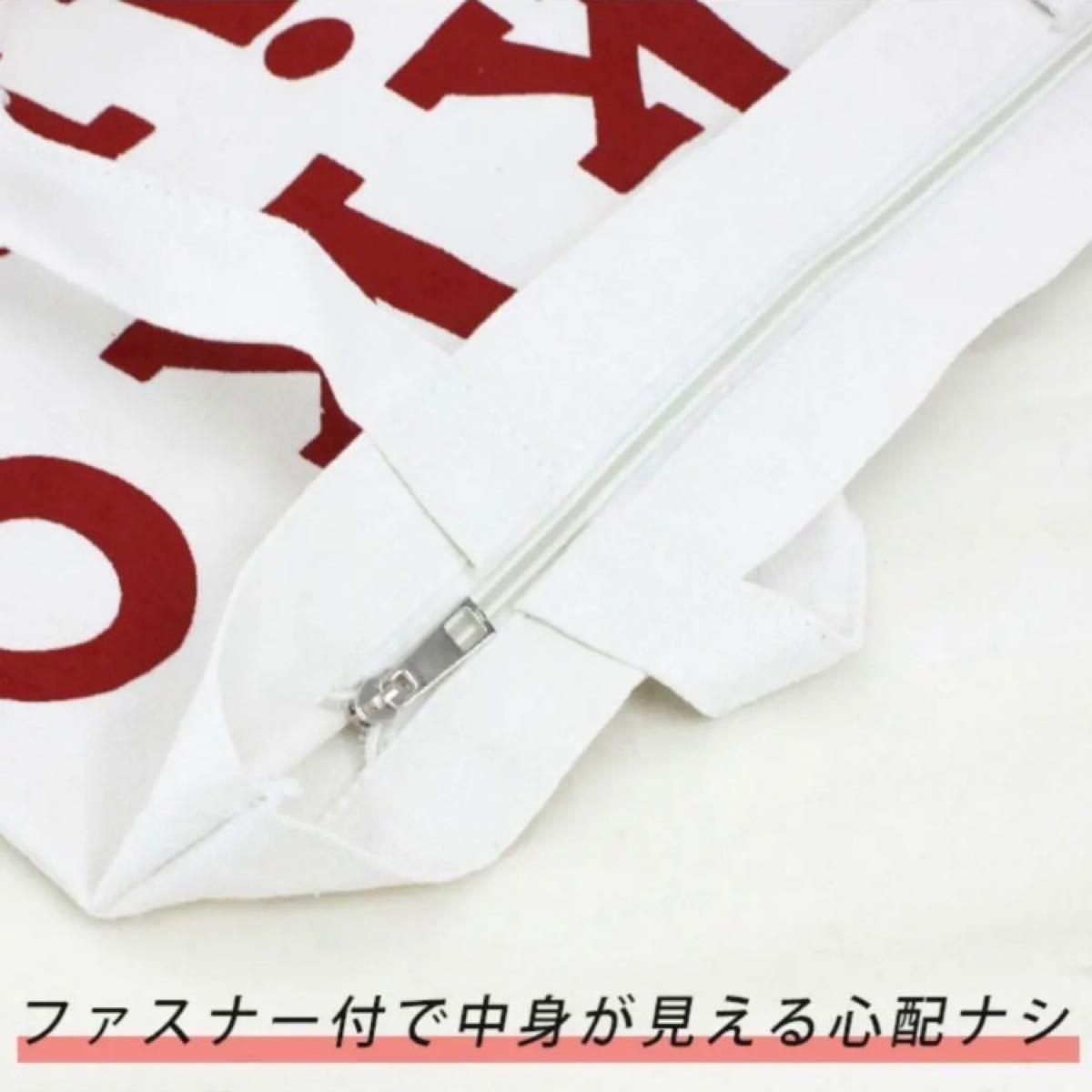 マリメッコ ロゴ トートバッグ エコバッグ 輸入 大きめ 大容量 かわいい