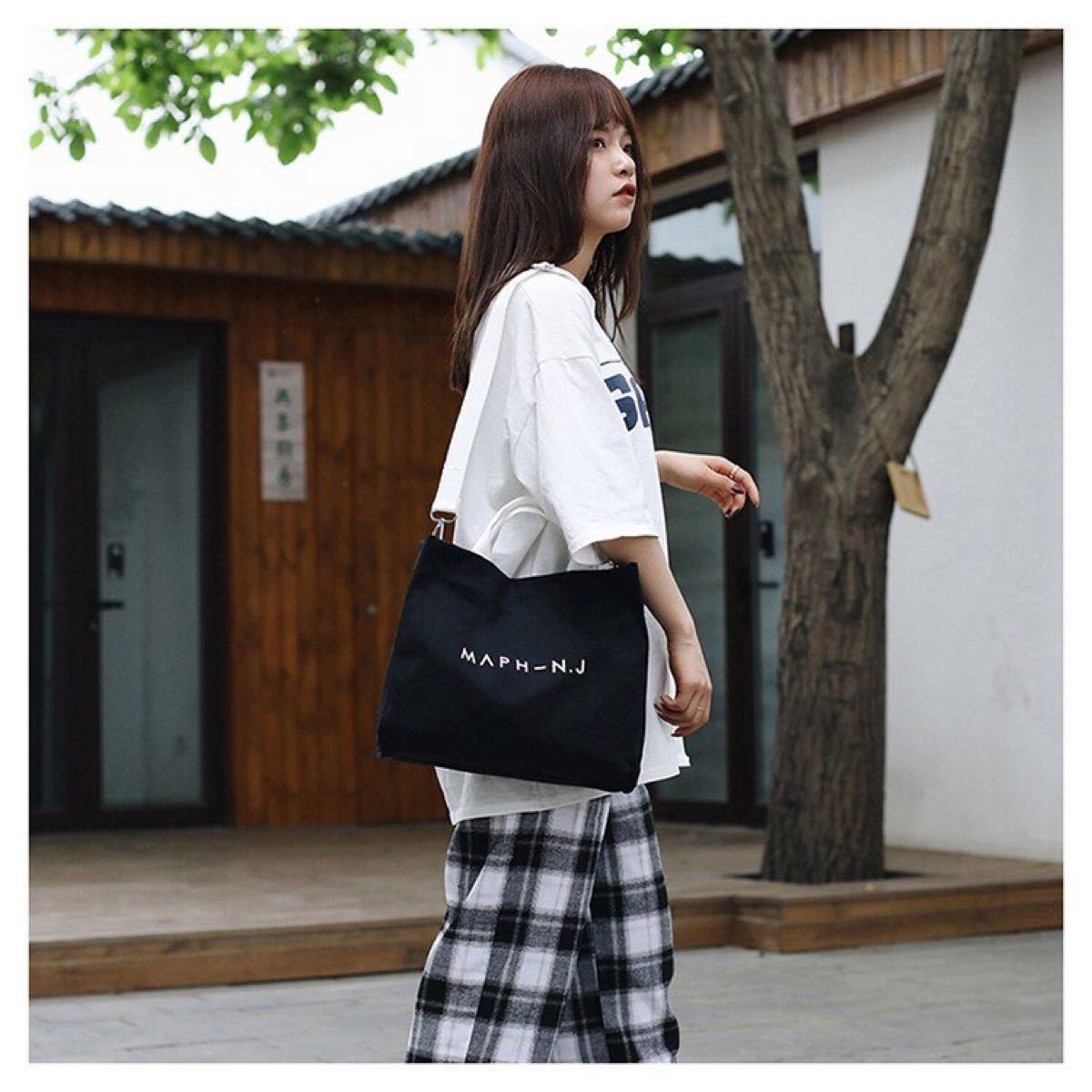ミニポーチ付き キャンバス トートバッグ ショルダーバッグ A4 韓国 ブラック 黒