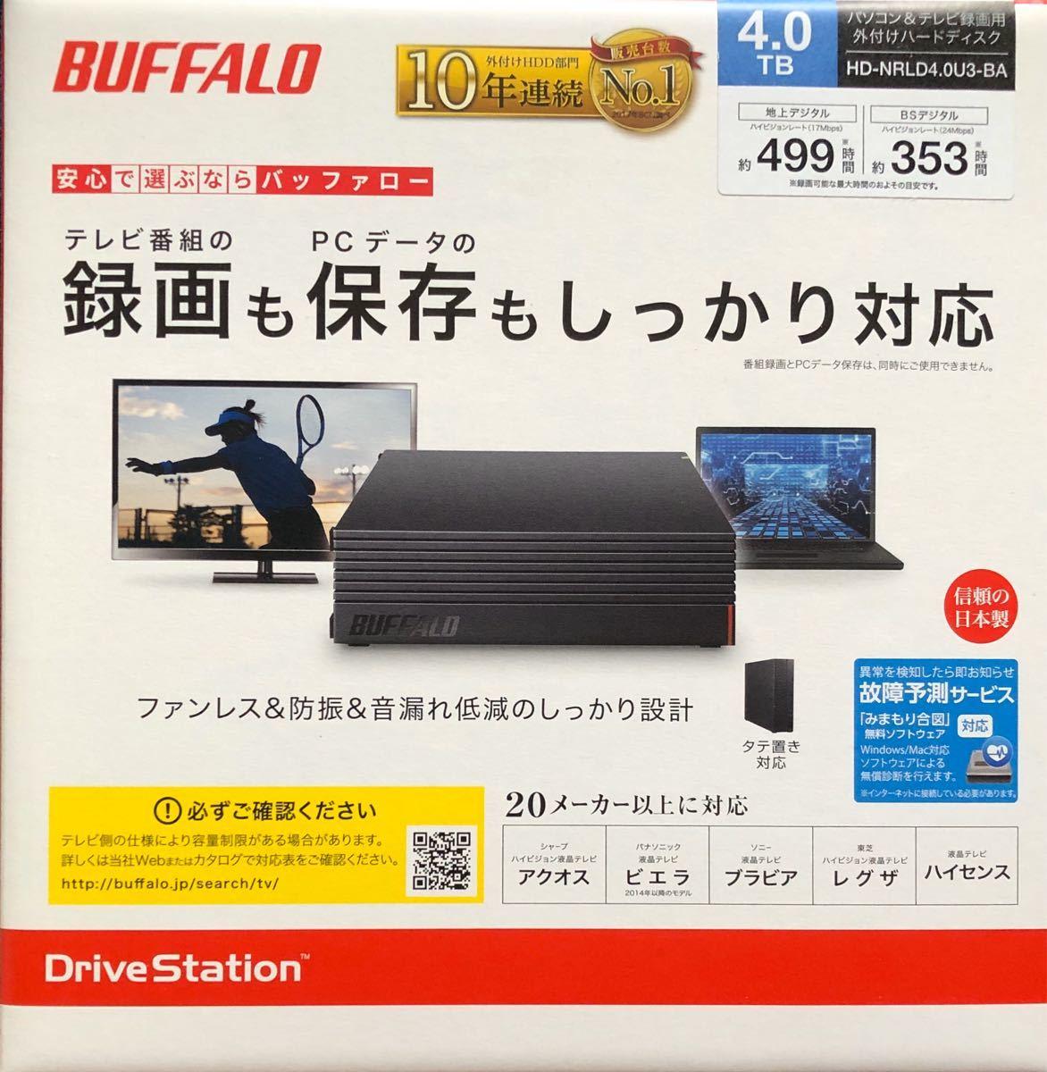 新品 HD-NRLD4.0U3-BA  [USB 3.1 Gen 1(USB 3.0)/2.0対応 外付ハードディスク 4TB]