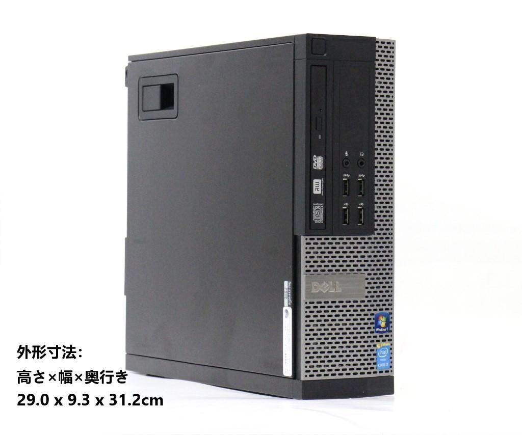 ■驚速小型 省スペースPC i5-4590 3.7GHz x4/8GB■新品SSD:240GB Win10/Office2019 Pro/USB3.0/追加 無線LAN ■DELL OPTIPLEX 9020 SFF 2B