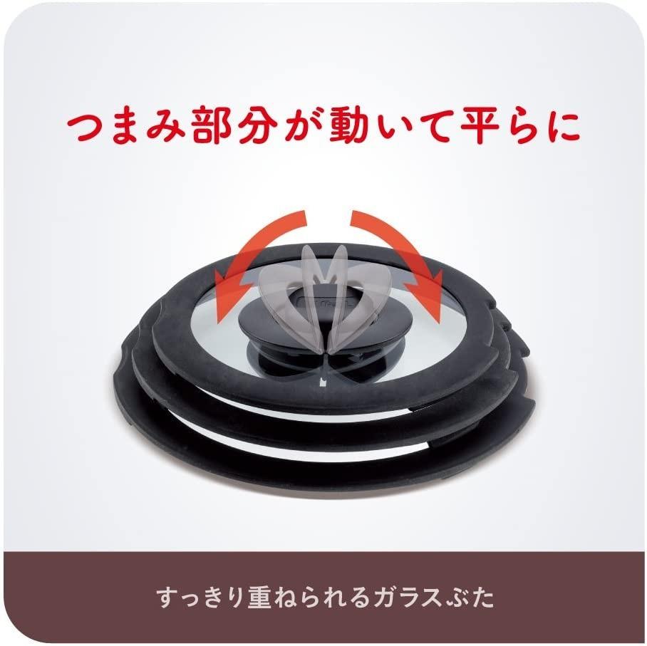 ティファール 「 インジニオ・ネオ マホガニー・プレミア セット9 」 チタン5層コーティングL63191 T-fal IH非対応