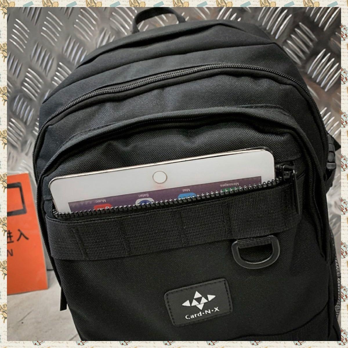 バックパック 男女兼用 大容量 盗難防止 リュック ブラック パソコンもスッポリ 旅行 アウトドア