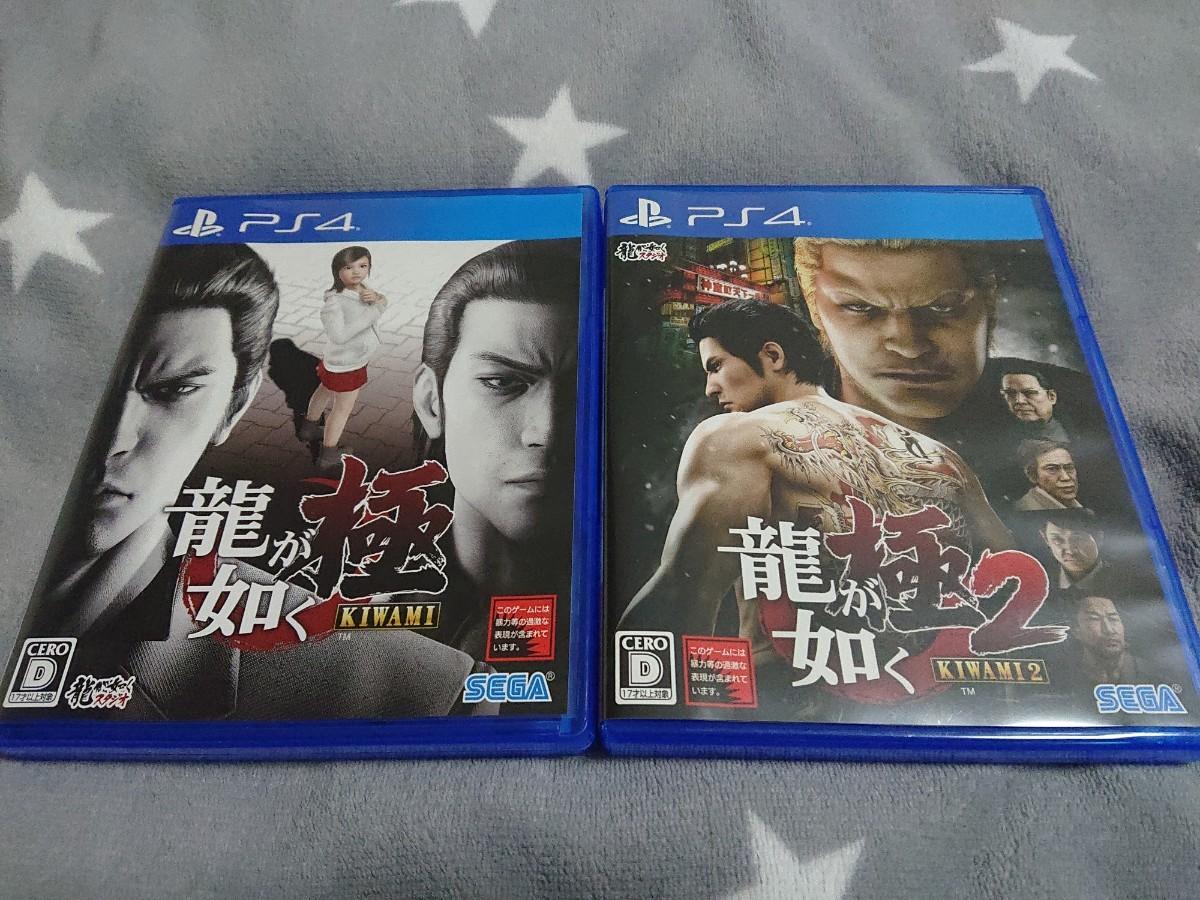 PS4 龍が如く 極  龍が如く極2 KIWAMI セット