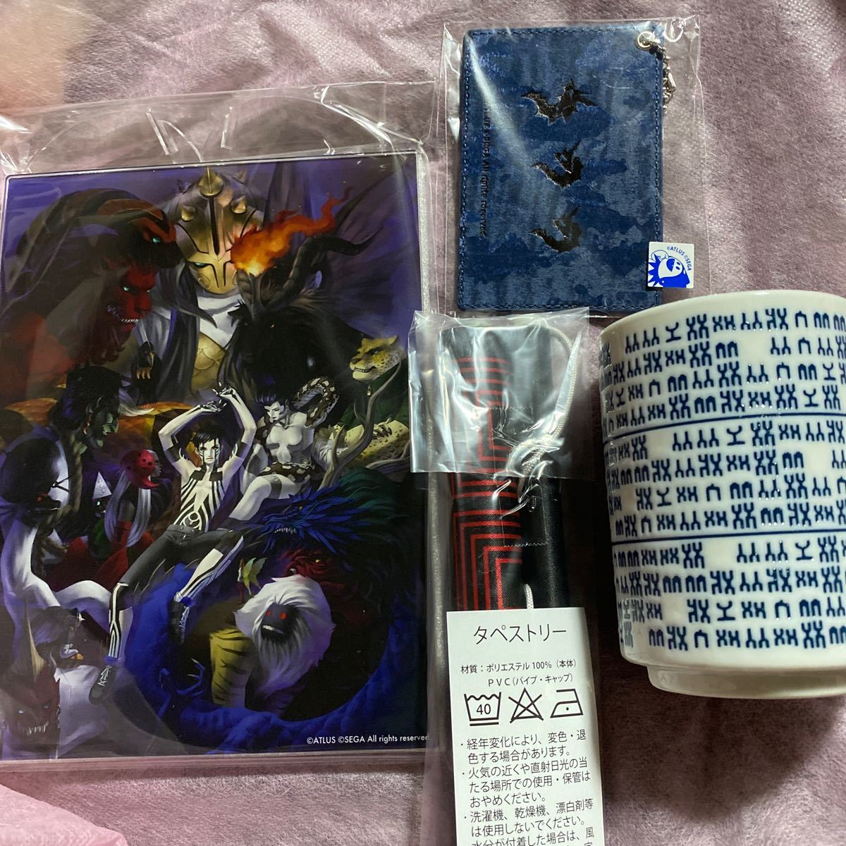 【Switch】 【ファミ通DXパック】 ・真・女神転生III NOCTURNE HD REMASTER