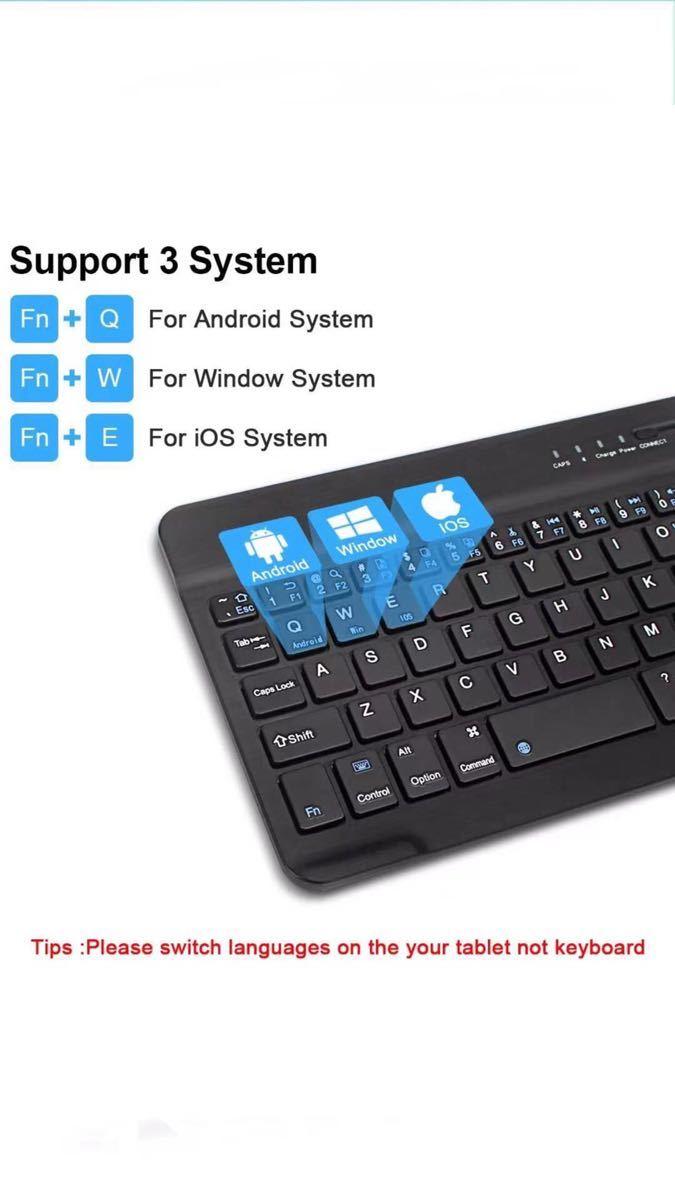 Bluetoothキーボード ワイヤレスキーボード