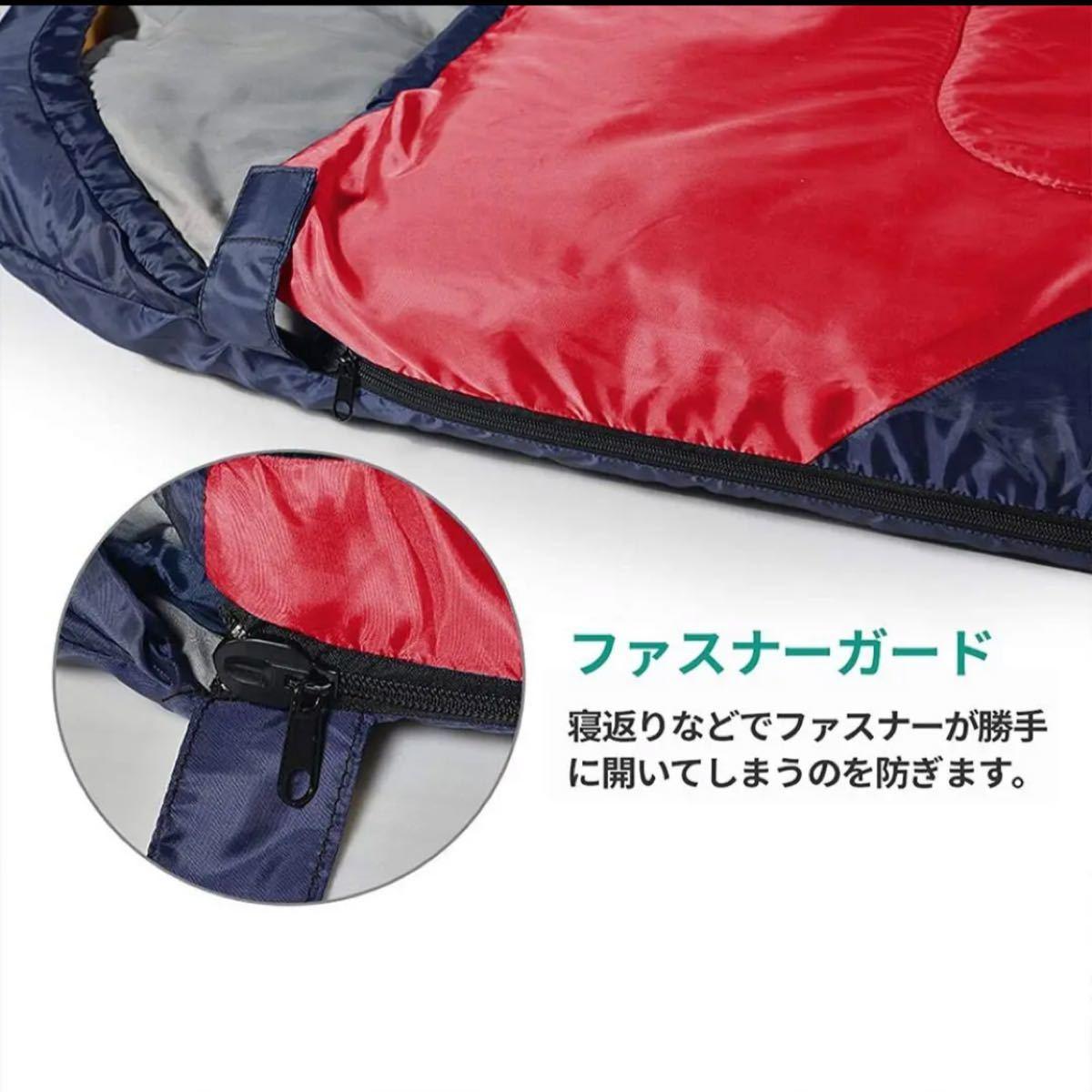 寝袋 封筒型 210T防水シュラフ コンパクト アウトドア キャンプ