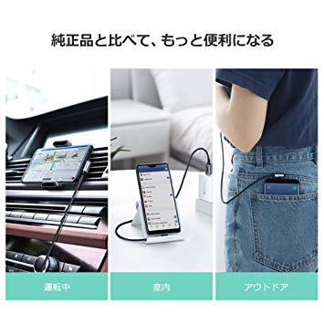 UGREEN USB Type C ケーブル L字ナイロン編み 3A急速充電 56Kレジスタ実装 2m_画像7