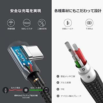 UGREEN USB Type C ケーブル L字ナイロン編み 3A急速充電 56Kレジスタ実装 2m_画像6