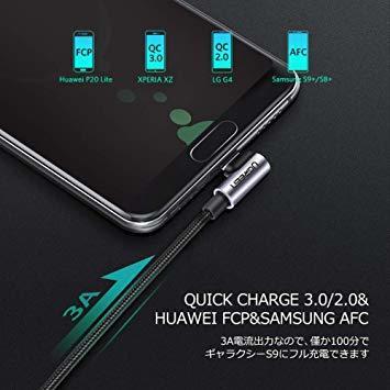 UGREEN USB Type C ケーブル L字ナイロン編み 3A急速充電 56Kレジスタ実装 2m_画像3
