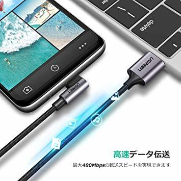 UGREEN USB Type C ケーブル L字ナイロン編み 3A急速充電 56Kレジスタ実装 2m_画像5
