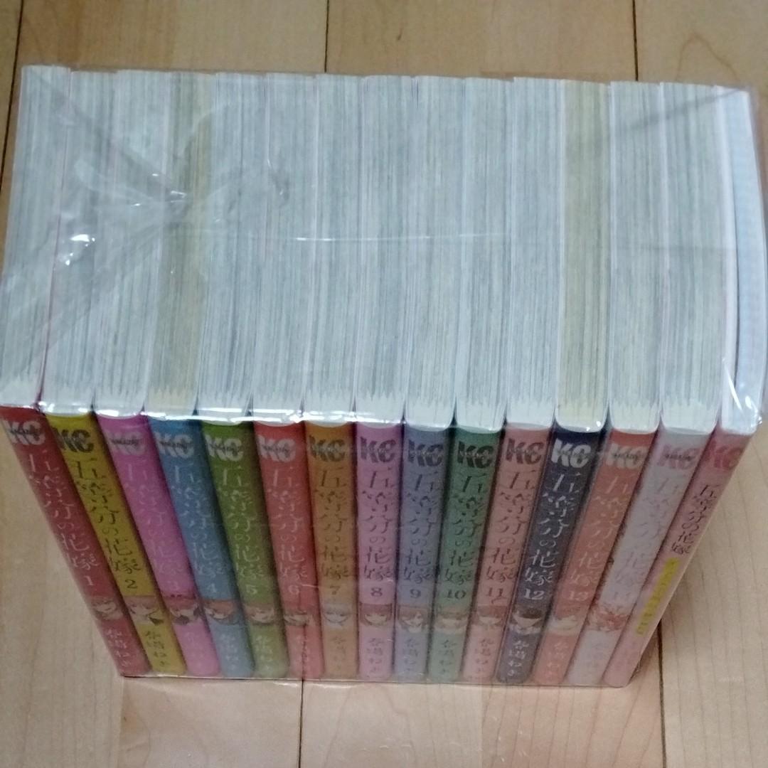 【値引中】五等分の花嫁 春場ねぎ 全巻セット TVアニメ第1期 公式設定資料集付