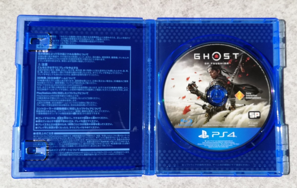 PS4ソフト GHOST OF TSUSHIMA