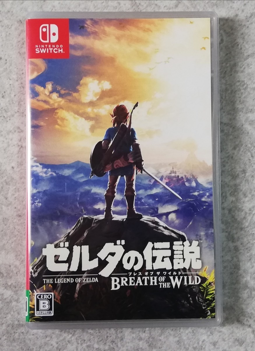 Nintendo Switchソフト ゼルダの伝説 ブレス オブ ザ ワイルド