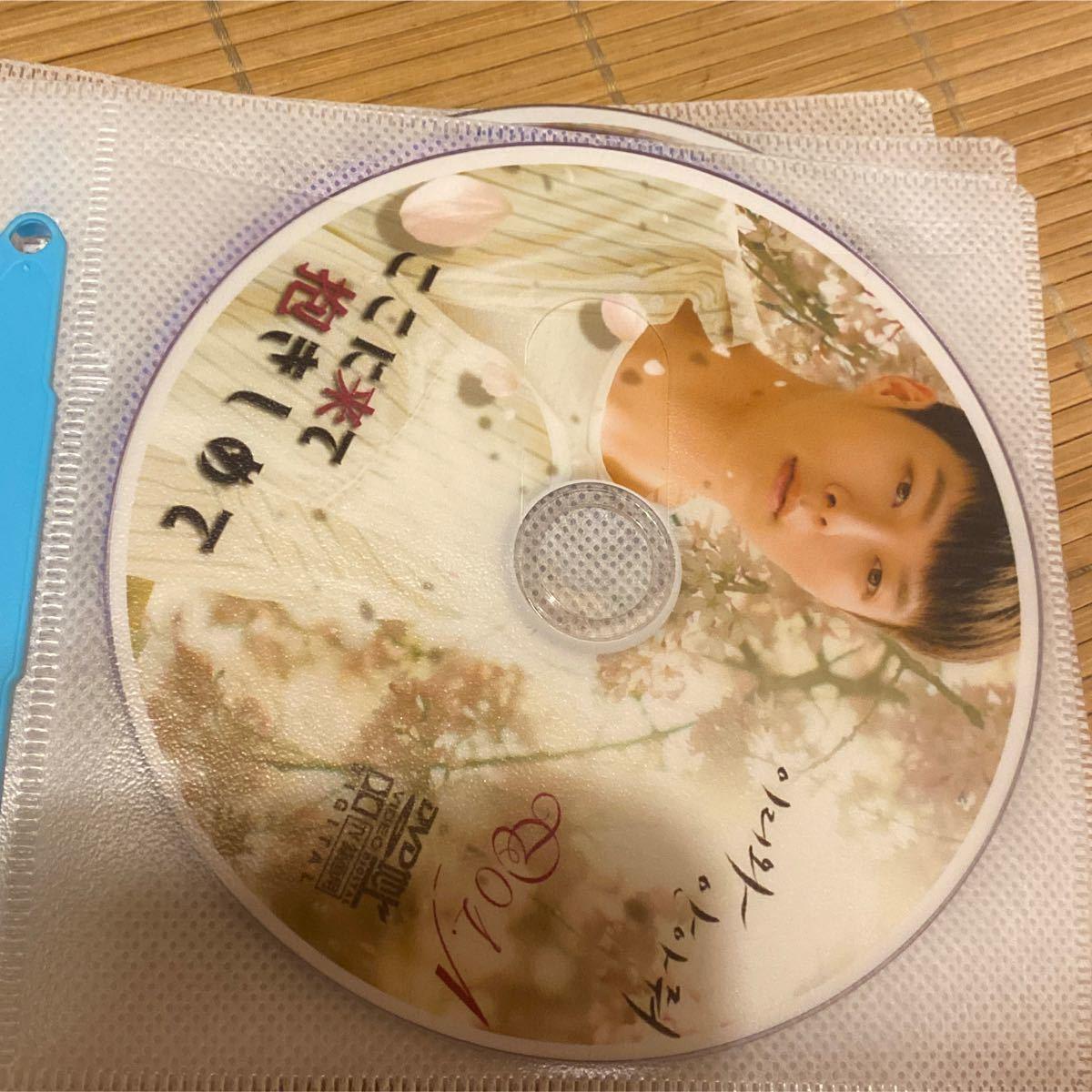 韓国ドラマ DVD 韓国 全話