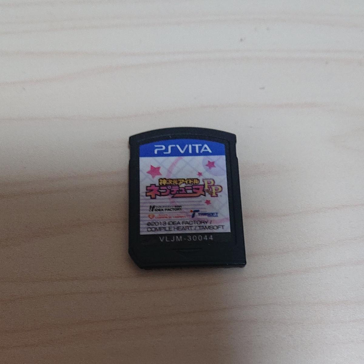 ソフト PS Vita VITA ヌプテューヌPP