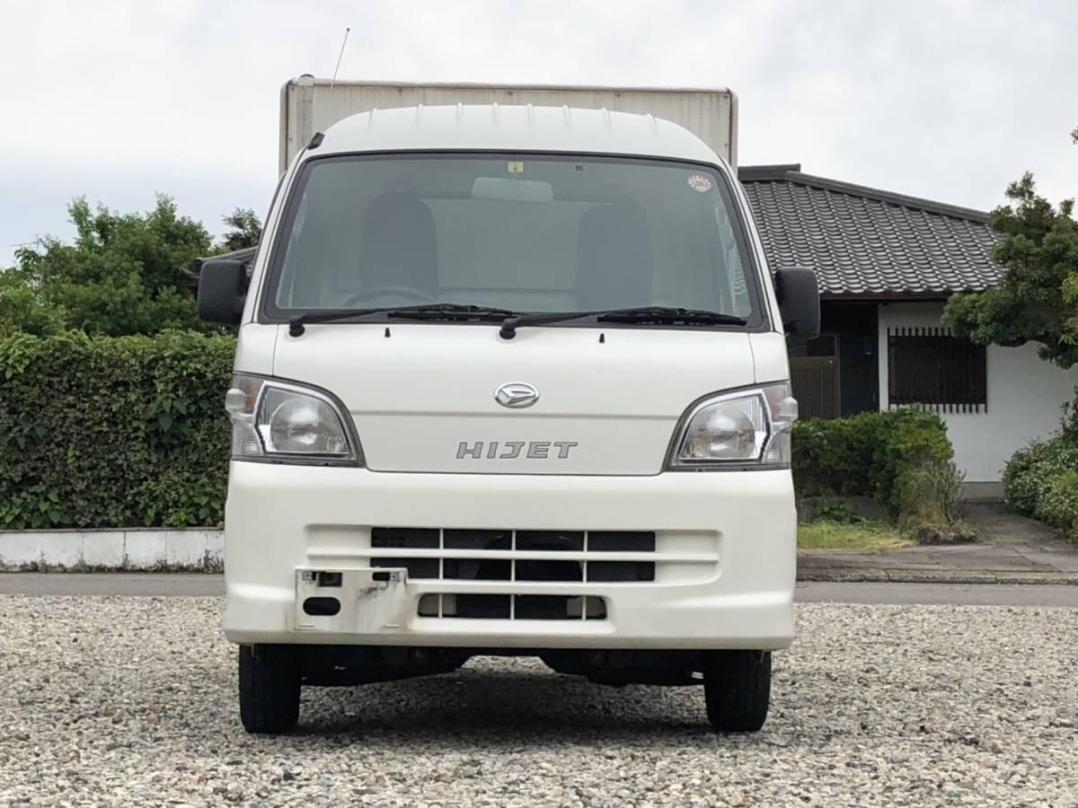 「平成25年 ダイハツ ハイゼットトラック FRP中温冷凍車」の画像2
