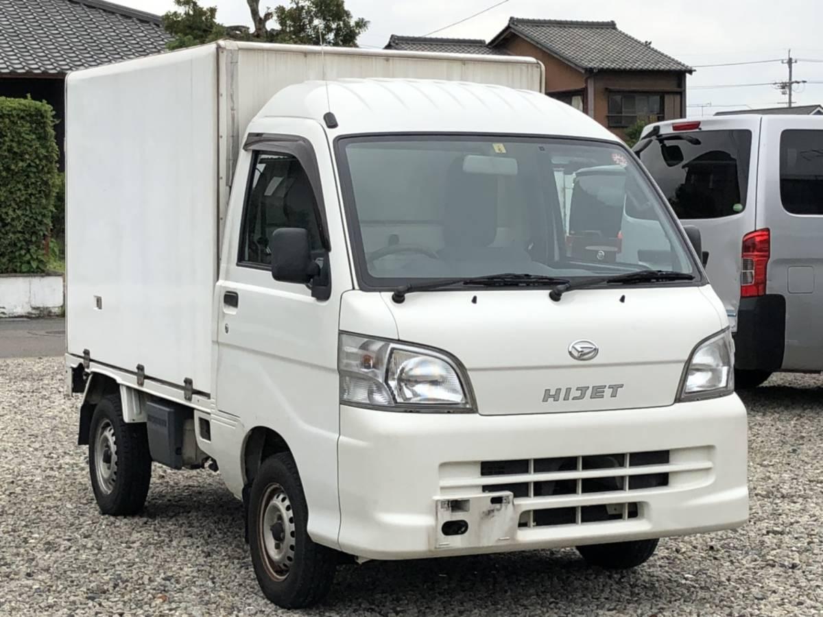 「平成25年 ダイハツ ハイゼットトラック FRP中温冷凍車」の画像1