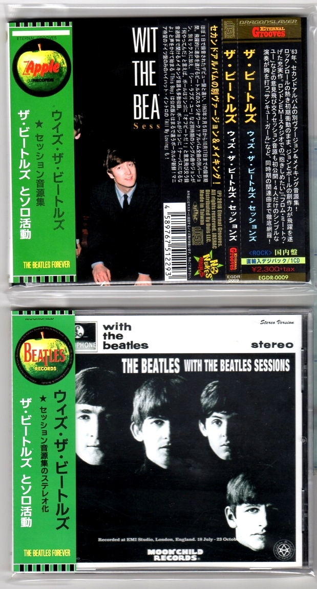 THE BEATLES/ WITH THE BEATLES レア盤2種セット_画像1