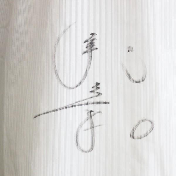 [チャリティ]福岡ソフトバンクホークス 髙田知季選手 WE=KYUSHUユニフォーム_画像3