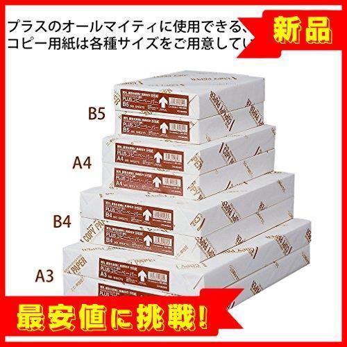【大特価】 コピー用紙 白色度82% 紙厚0.09mm プラス 2500枚 (500×5) A4 560_画像6