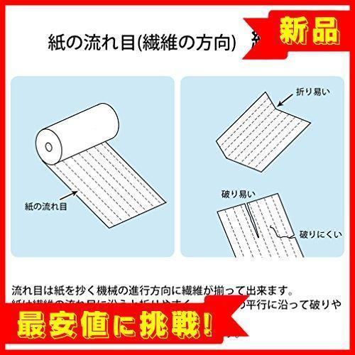 【大特価】 コピー用紙 白色度82% 紙厚0.09mm プラス 2500枚 (500×5) A4 560_画像4