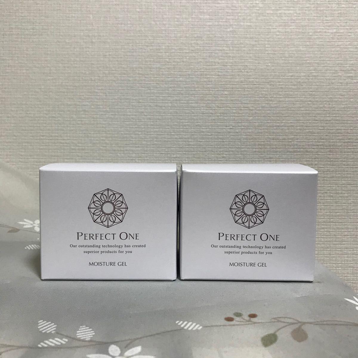 新日本製薬 パーフェクトワン モイスチャージェル 2個セット