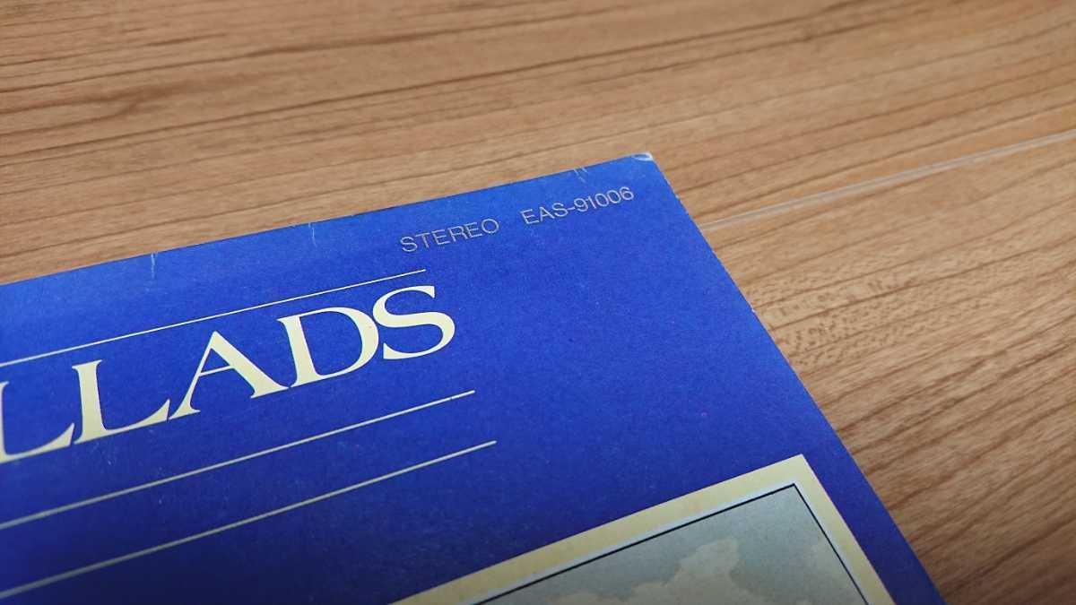 The Beatles / ザ・ビートルズ The Beatles Ballads 20 Original Tracks アナログLP盤 東芝EMI EAS-91006
