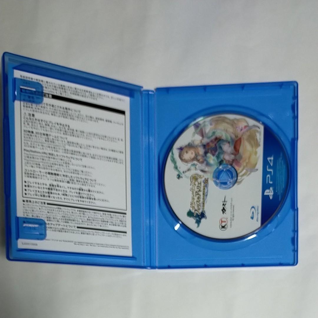 フィリスのアトリエ~不思議な旅の錬金術士~DX 通常版 PS4
