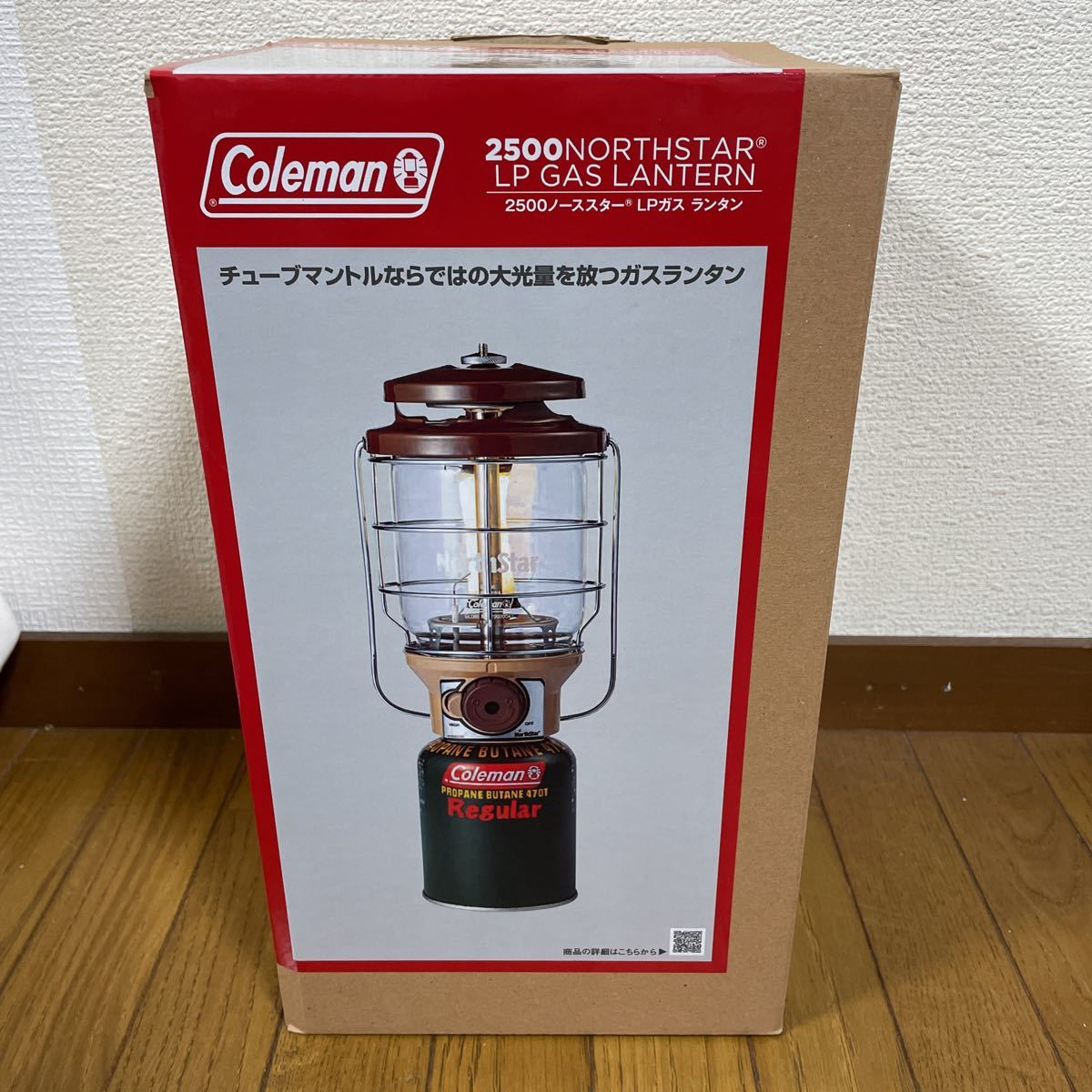 完売★新品 コールマン Coleman 2500ノーススター LPガスランタン バターナッツ NORTHSTAR lantern