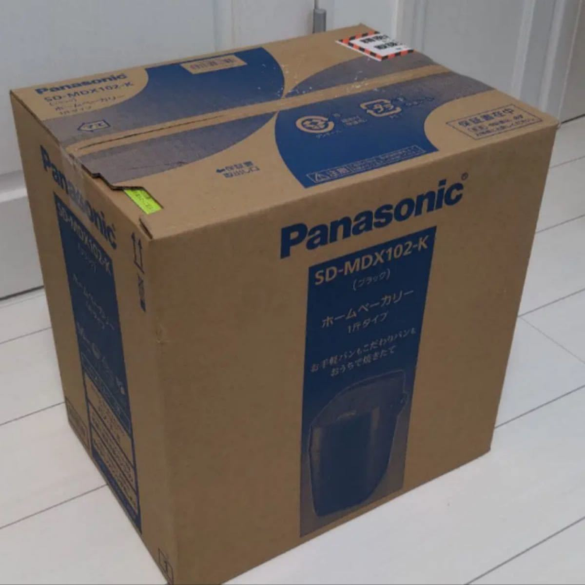 週末値下げ Panasonic パナソニック SD-MDX102-K ホームベーカリー