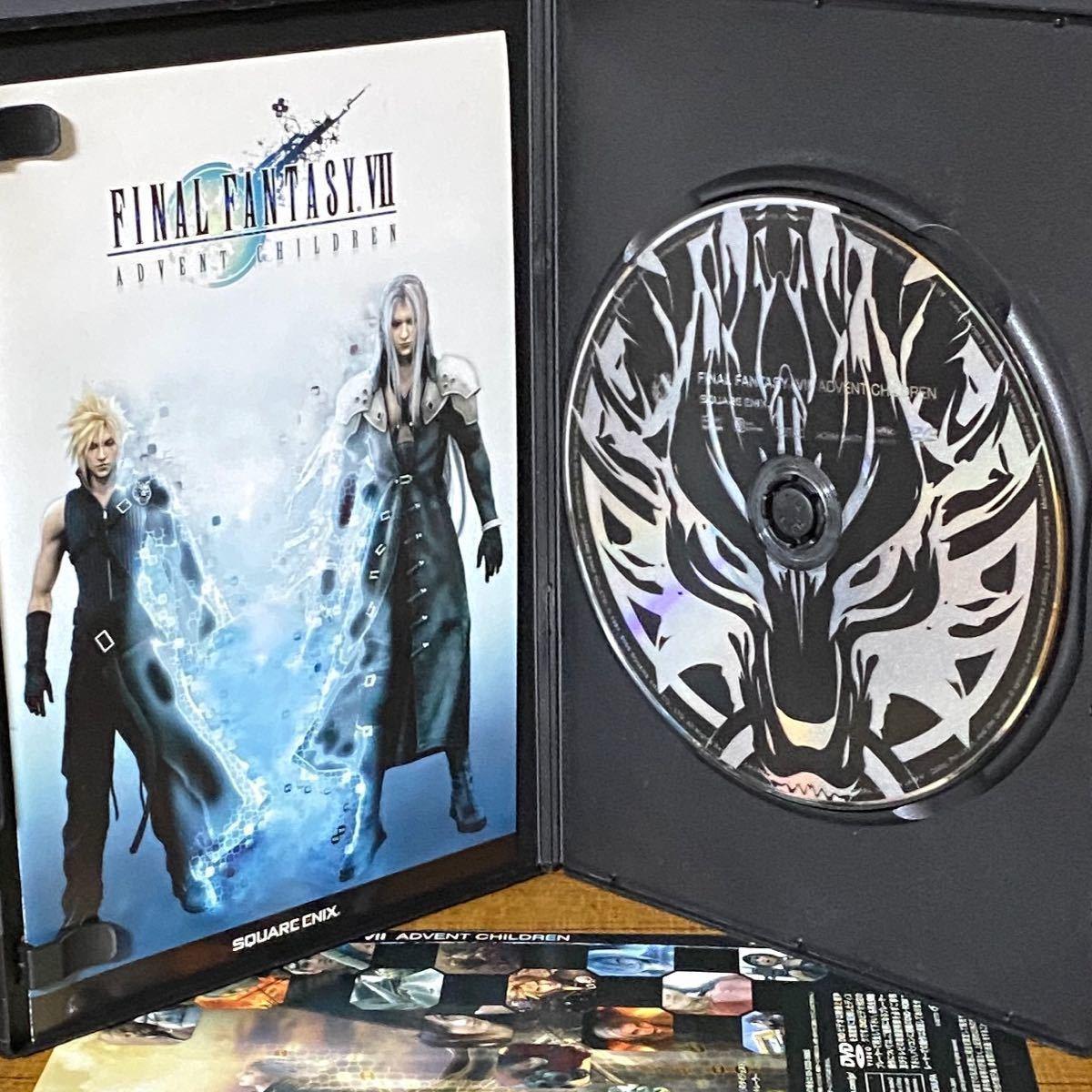 【DVD】 ファイナルファンタジーVII アドベントチルドレン
