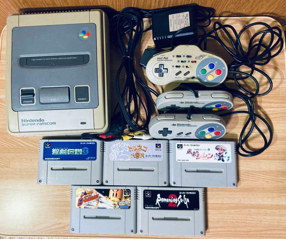 任天堂 スーパーファミコン 本体 ソフト5本セット  Nintendo スーファミ ニンテンドー 動作確認済 レトロ ゲーム