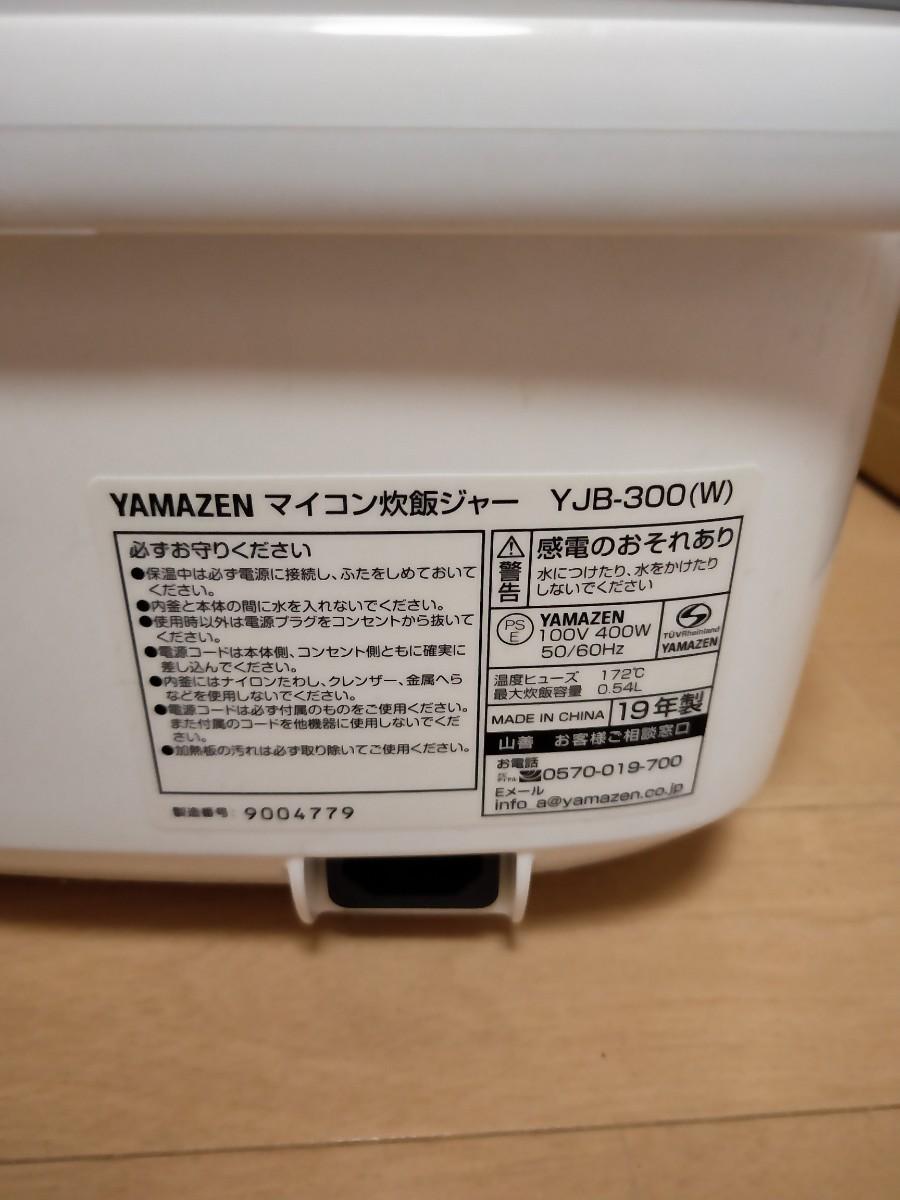 YAMAZEN 炊飯器 YJB-300W-0,54L