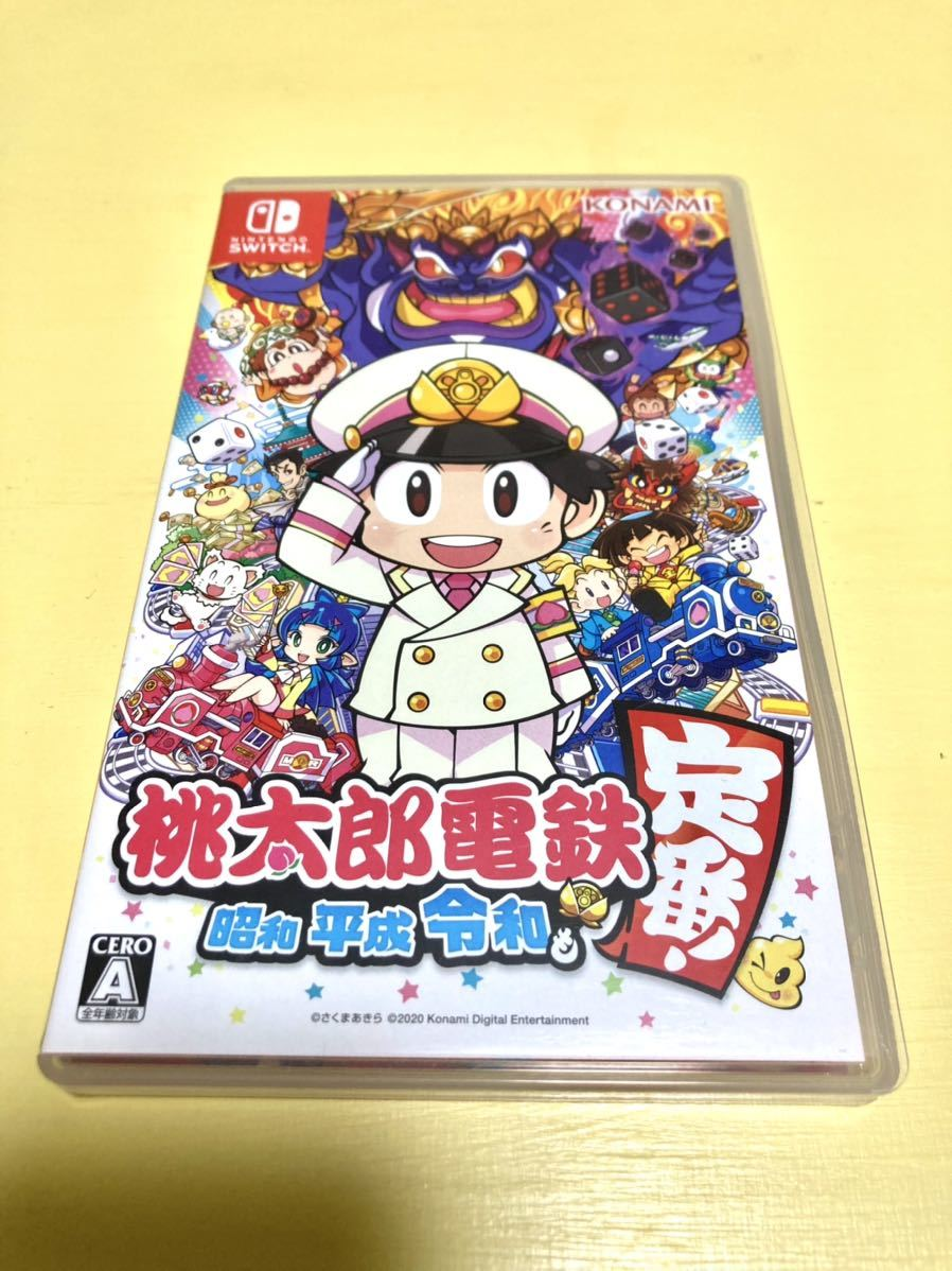 【Switchソフト】桃太郎電鉄 昭和平成令和も定番!