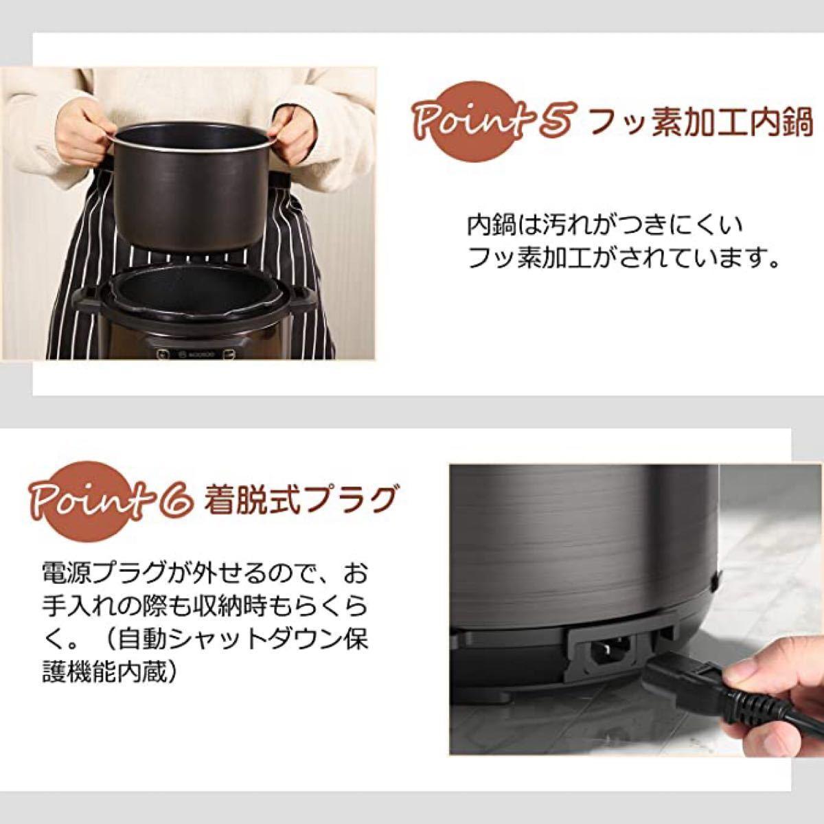 電気圧力鍋 3.0L 14種類自動メニュー 予約調理・保温機能付き 煮込む/豆料理/炊飯/スロー調理/炒めなど 1台14役