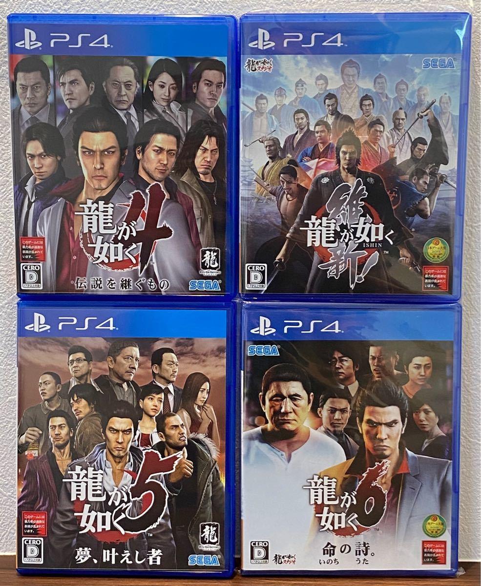 龍が如く4,5,6,維新 4本セット PS4 ソフト