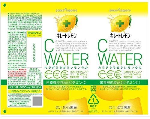 ポッカサッポロ キレートレモンCウォーター(栄養機能食品(ビタミンC)) 500ml×24本_画像2