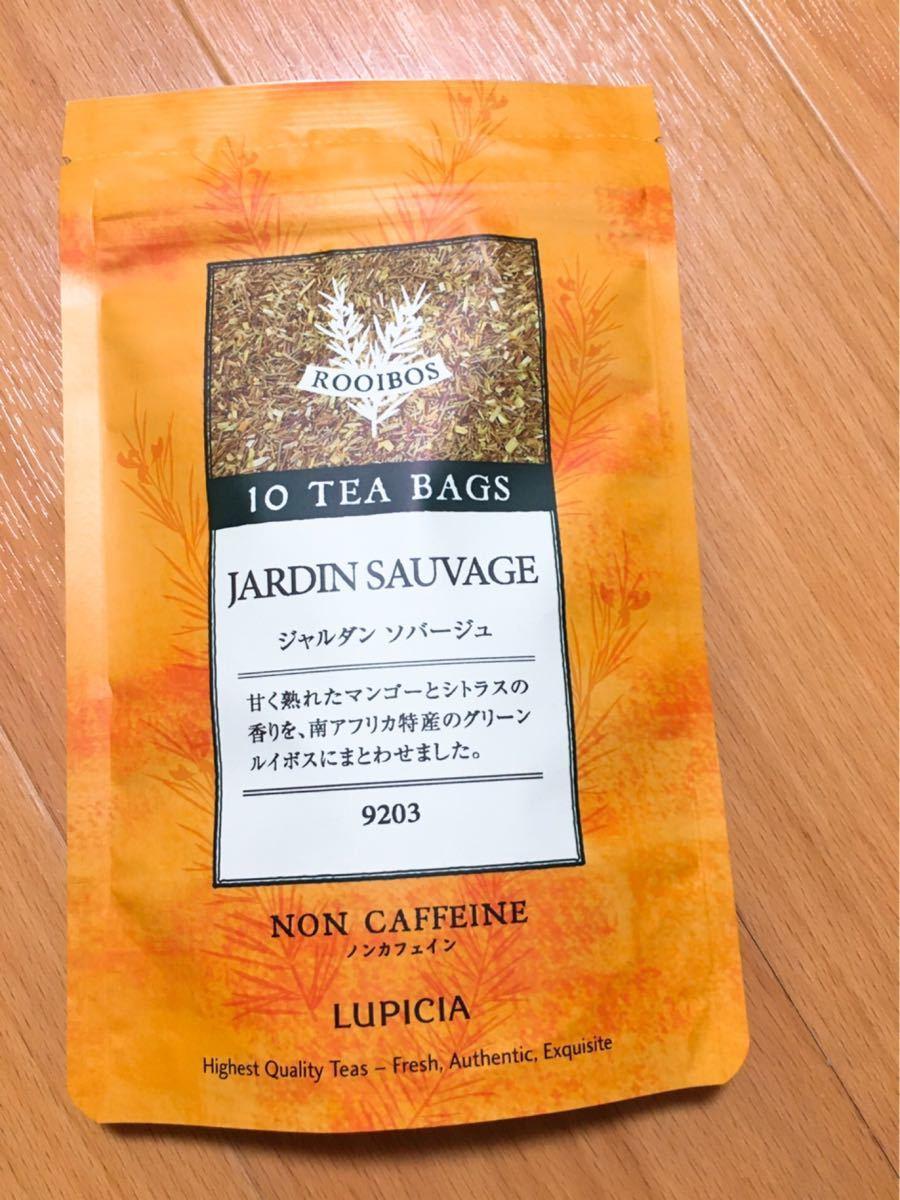 ルピシア ティーバッグ ルイボスティー3種類&ラクシュミー極上はちみつ紅茶3袋付き!