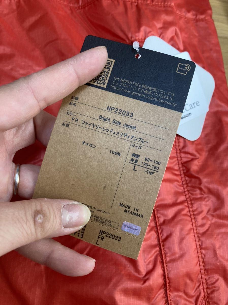 タグ付き ナイロン THE NORTH FACE ザノースフェイス ブライト サイド ジャケット メンズ np22033 キャンプ アウトドア サイズL
