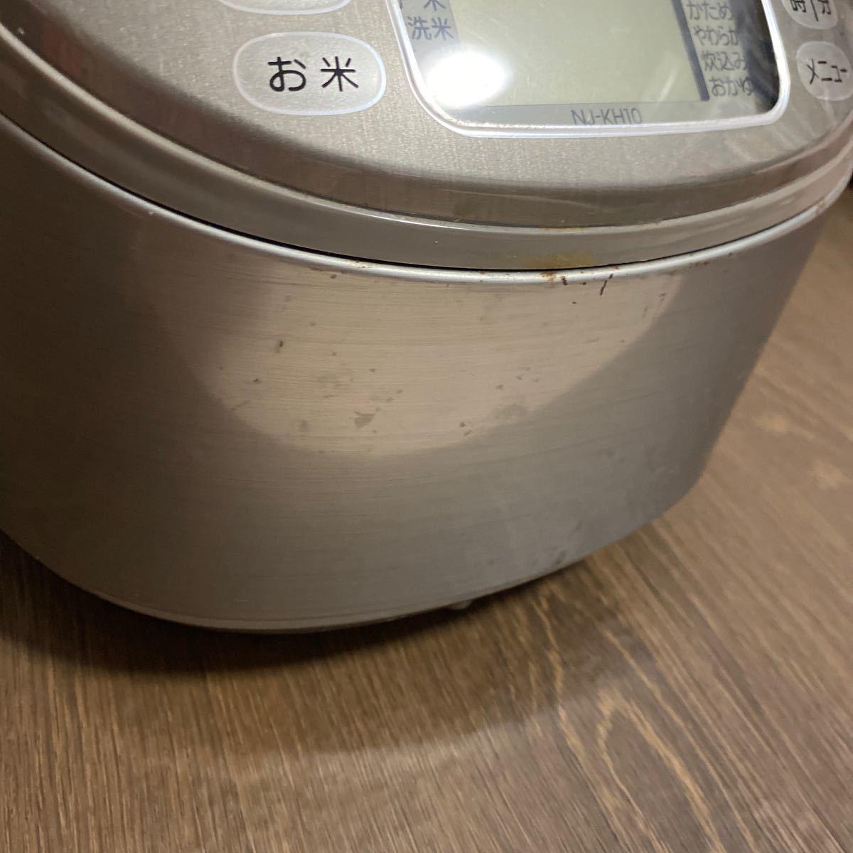炊飯器 5.5合炊き MITSUBISHI ジャー IH