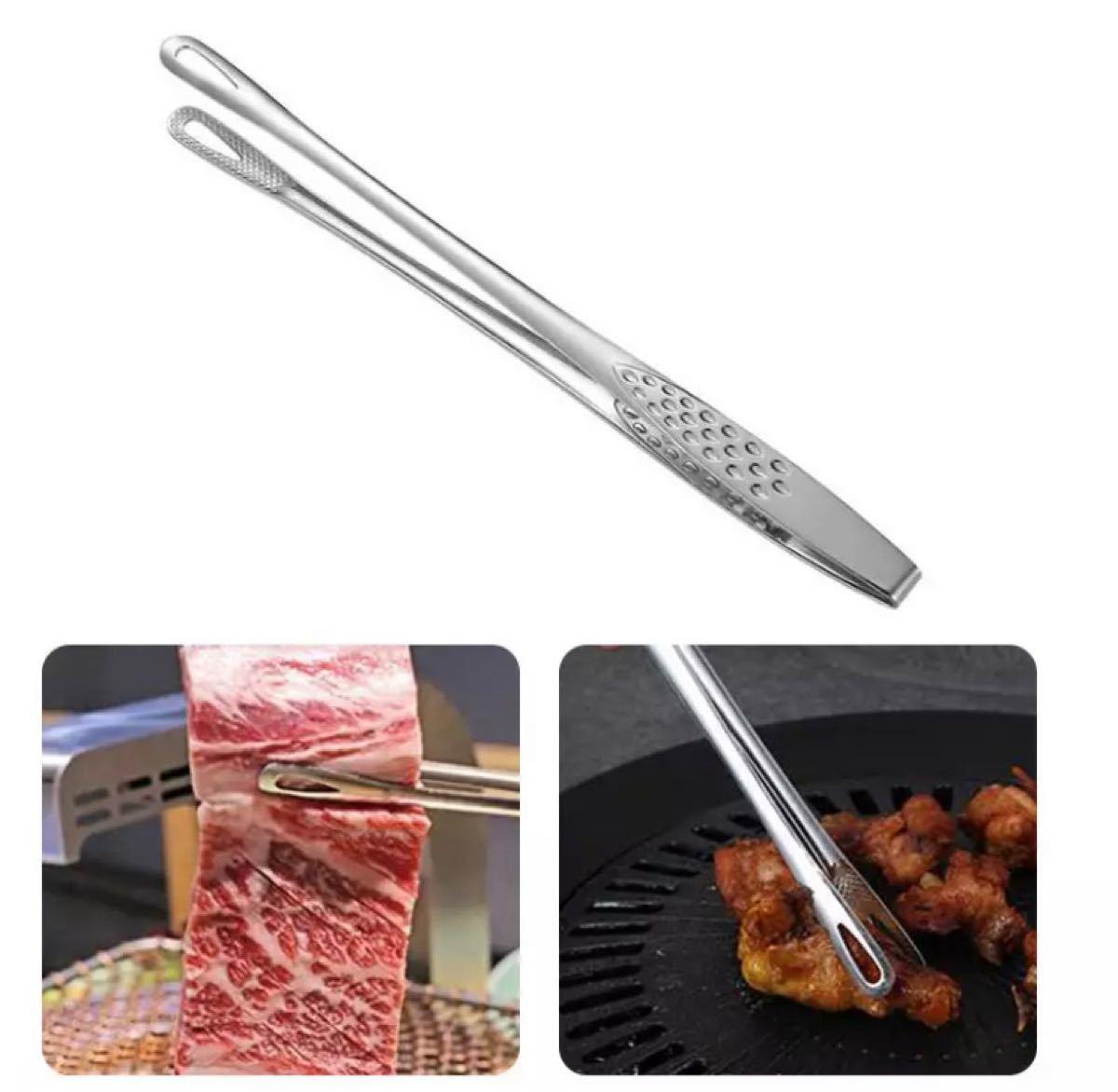 ステンレストング*シルバー銀色BBQ韓国焼肉焼き肉キャンプギアウトドア用品