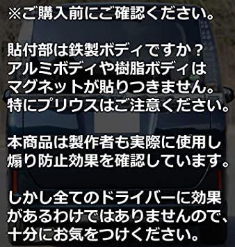 MT限定 突然のエンスト 14×7.1cm マニュアル車 MT注意ステッカー【耐水マグネット】MT限定 坂道後退に注意(14&t_画像7