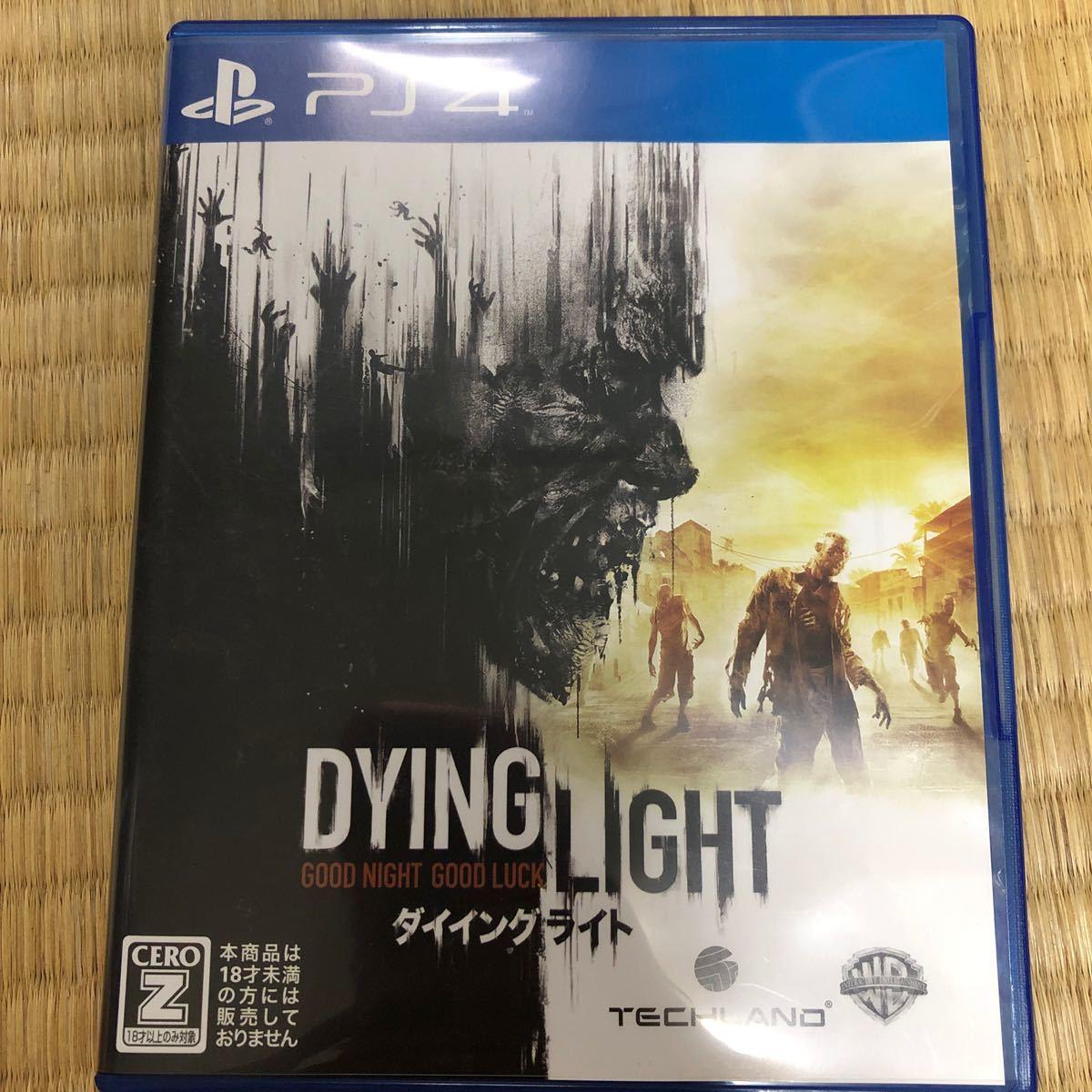 【PS4】 ダイイングライト [通常版] 中古