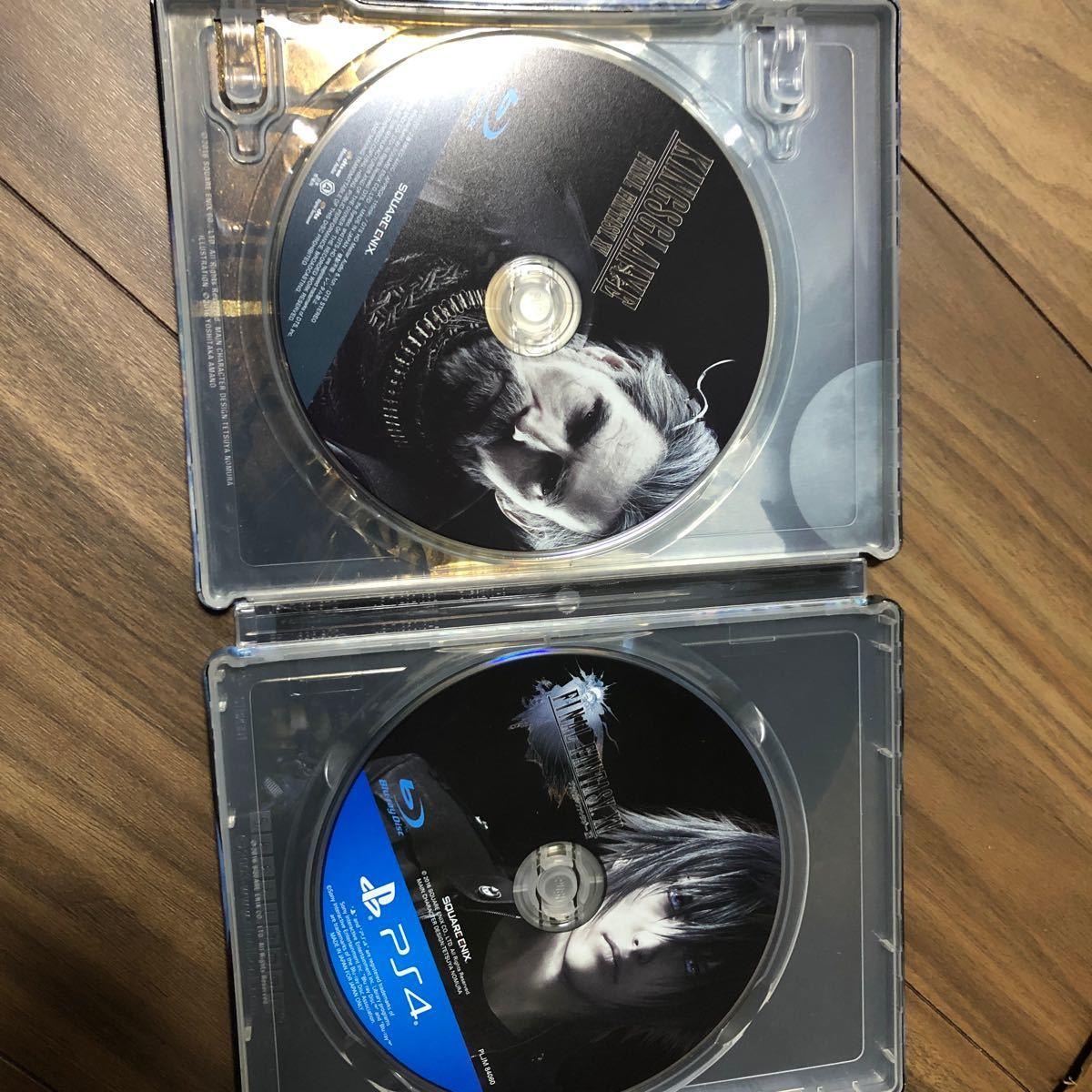 【PS4】 ファイナルファンタジーXV デラックスエディション