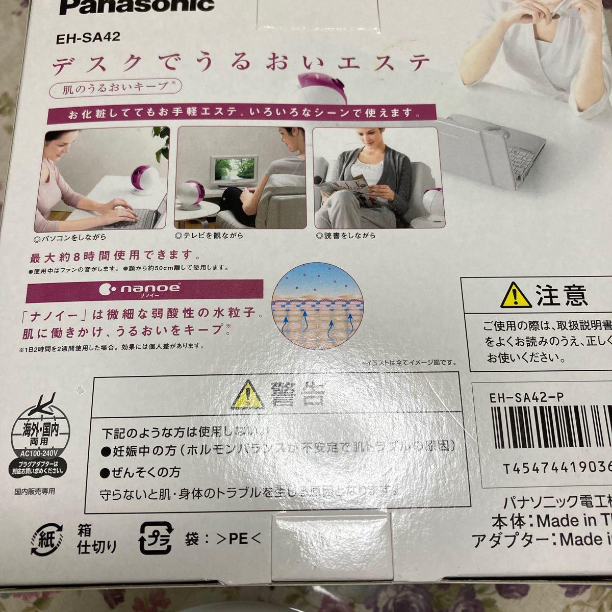 「ナノケア」Panasonic EH-SA42 ナノイー