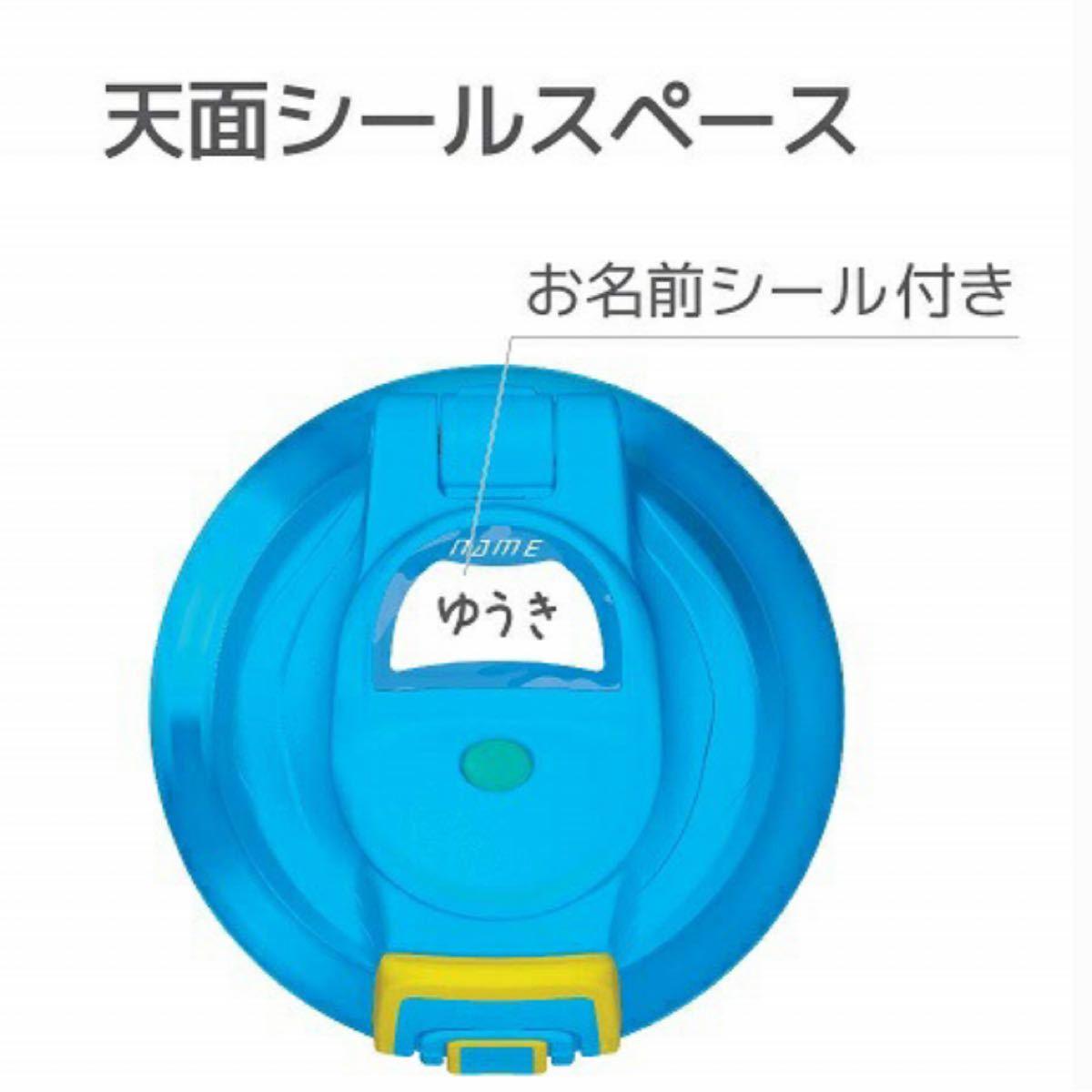 THERMOS サーモス 水筒 保冷専用 ワンタッチオープン 真空断熱スポーツボトル 1.0L  ブルーカモフラージュ