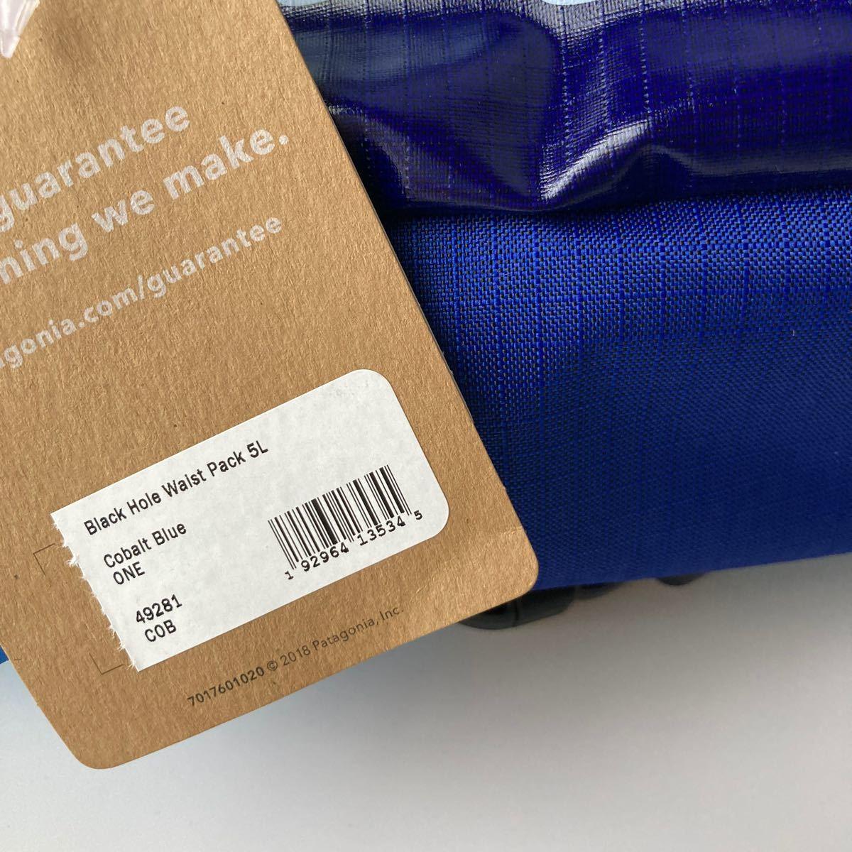 新品未使用 パタゴニア ブラックホール ウエストパック 5L SP20 ウエストバッグ
