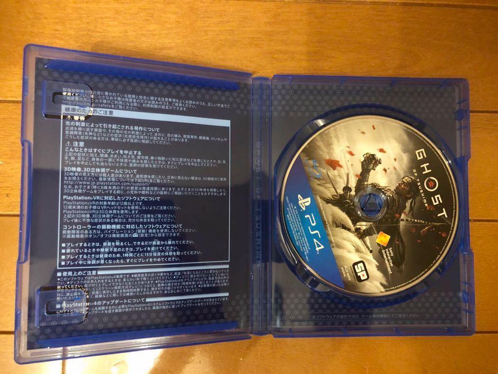 中古 ゴーストオブツシマ Ghost of Tsushima PS4 _画像3